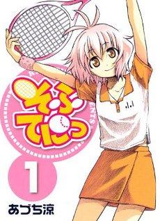 <i>Softenni</i> 2011 television anime