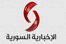 Syrian News Channel television station based in Damascus, Syria
