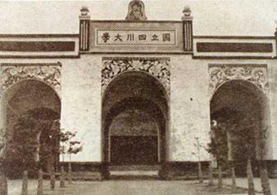 Gate of scu.jpg