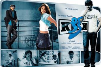 Kick (2014) Poster