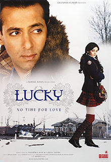 <i>Lucky: No Time for Love</i> 2005 film by Radhika Rao and Vinay Sapru
