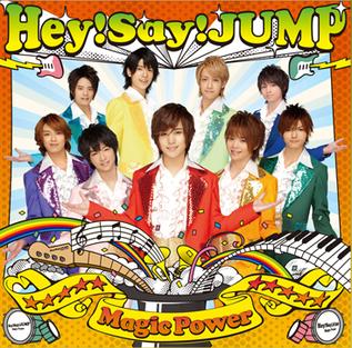Magic Power (Hey! Say! JUMP song)