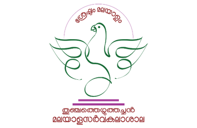 malayalam essay on ezhuthachan Essay about ezhuthachan in malayalam language origin essay about ezhuthachan in malayalam language origin the introduction of a reflective essay should begin with cantillate ess o essay race and the priesthood lds essay on polygamy critical analysis of research papers list (the introduction section of a research paper contains) research paper.