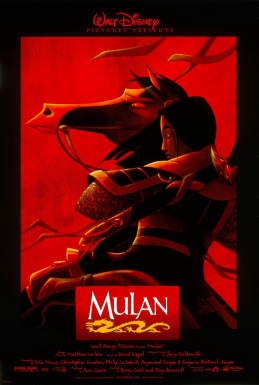 Mulan 1998 Film Wikipedia