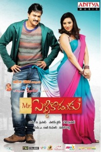 Image Result For Telugu Movie Release