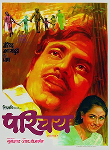 1972 film directed by Gulzar