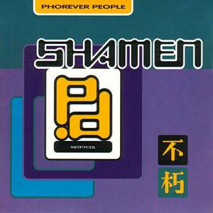 Titelbild des Gesangs Phorever People von The Shamen