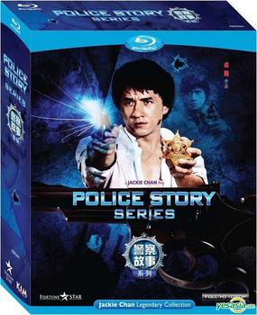 police story 1985 full movie online