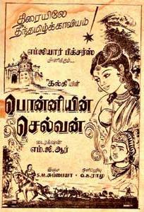 Ponniyin Selvan Ebook Pdf