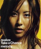 Realize/Take a Chance - Wikipedia