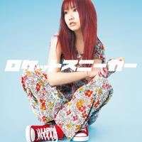 Rocket Sneaker / One × Time 2008 single by Ai Otsuka