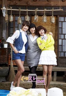 Three Sisters (2010 TV series) - Wikipedia