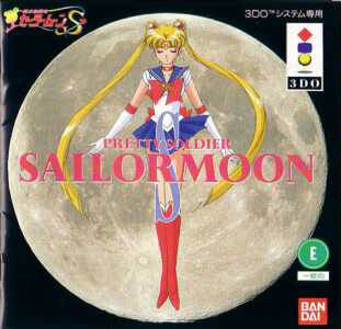 <i>Pretty Soldier Sailor Moon S</i> (3DO game) 1995 Sailor Moon video game