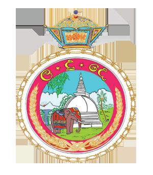 Sri Lanka Railways - Wikipedia