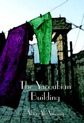 The Yacoubian Building (Book Cover).jpg