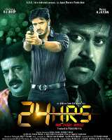Watch Malayalam Movie24 Hours (2010)Online