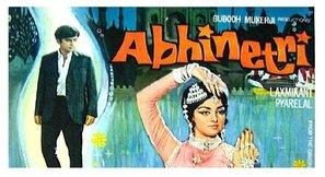 <i>Abhinetri</i> (1970 film) 1970 film