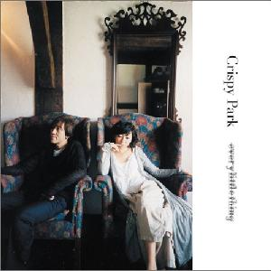 <i>Crispy Park</i> 2006 studio album by Every Little Thing