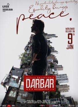 Darbar (film) - Wikipedia