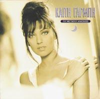 <i>Tou Feggariou Anapnoes</i> 1992 studio album by Katy Garbi