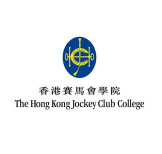 Hong kong jockey club college wikipedia for Puerta 4 jockey club