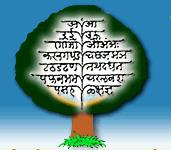 Rajya Marathi sanstha