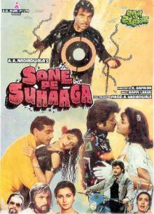 <i>Sone Pe Suhaaga</i> 1988 Indian film