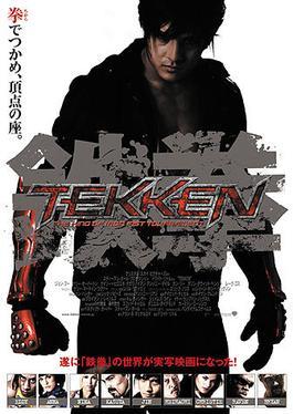 Tekken 2009 Film Wikipedia
