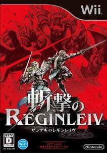 <i>Zangeki no Reginleiv</i> 2010 action video game