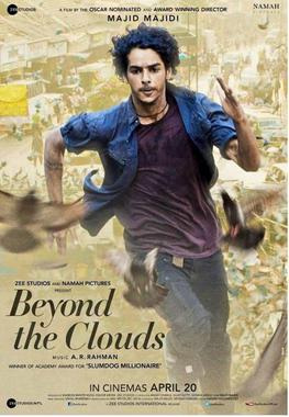 Beyond the Clouds (2017 film) - Wikipedia