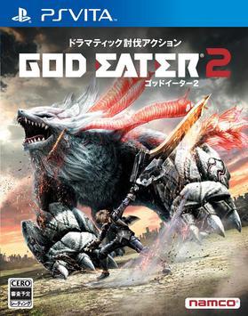 God_Eater_2_cover.jpg