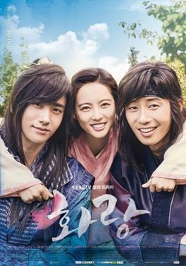 Picture of a TV show: Hwarang: The Poet Warrior Youth