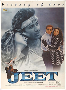 Jeet (1996 film) - Wikipedia