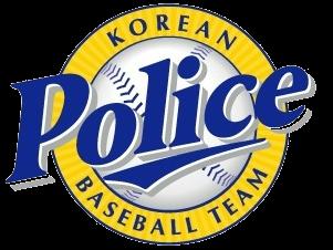 Korean Police Baseball Team Wikipedia