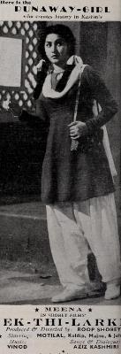 Ek Thi Ladki ad in Filmindia August 1949