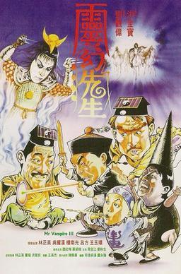 Mr. Vampire 3 (1987) Subtitle Indonesia