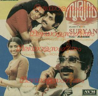 <i>Sooryan</i> (1982 film) 1982 film by J. Sasikumar