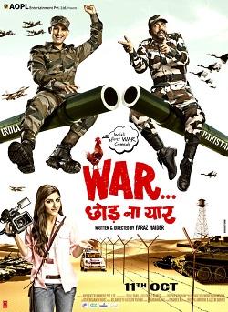 War Chhod Na Yaar - Wikipedia