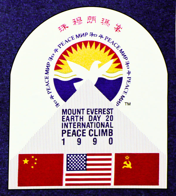 Short essay on world earth day