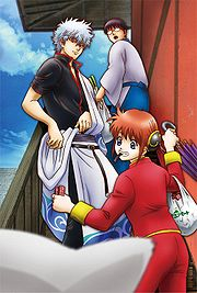 List of Gintama episodes (season 4) - Wikipedia