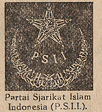 IslamicAssociationPartyofIndonesia.png