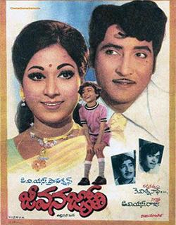<i>Jeevana Jyothi</i> (1975 film) 1975 Indian film