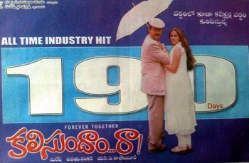 Image Result For Year Telugu Hit