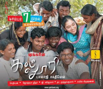 Image Result For Tamil Movie Coming