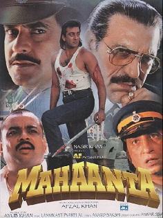 <i>Mahaanta</i>