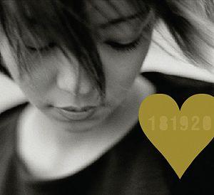 <i>181920</i> 1998 greatest hits album by Namie Amuro