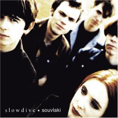 File:Souvlaki (album) cover.jpg