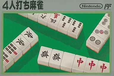 Famicom - 4 Nin Uchi Mahjong Box Art