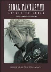 The cover of the collectors edition of Advent Children, featuring a side view of Cloud