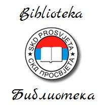 Centra Biblioteko de Serboj de Kroatio Logo.jpg